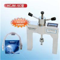 鉚釘、隔熱材料強度檢測儀 HCJM-5/5C