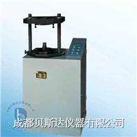 多功能液壓脫模機 YDM-300型
