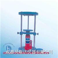 液壓推土器 TYT-3型