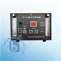 CD-2A大氣采樣器 CD-2A