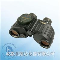 雙筒望遠鏡  特種兵5151(7×30)