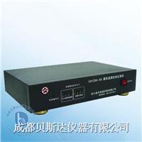 多路灌漿監測自動記錄儀標準型 GH/GM-A8