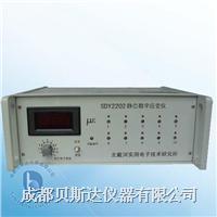 靜態電阻應變儀 SDY2201型