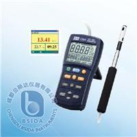 專線式風速計 TES-1341