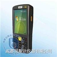 多功能測圖寶GIS系統 iGS-100