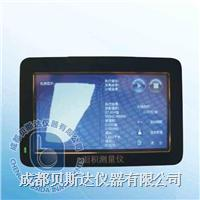 GPS面積測量儀 TMJ-2009