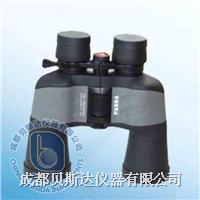 望遠鏡 10-30*50