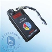 煤礦用氧氣檢測報警器 CYH25