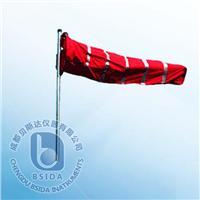 高強度風向袋 WDBG
