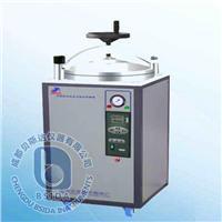 不銹鋼立式壓力滅菌器 LDZX-75KB