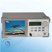 彩色監視電視場強儀 S8808