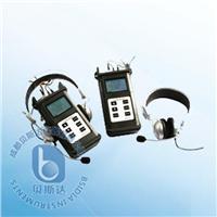 光話機光源一體機 JW4103