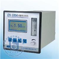 微量氧分析儀 EN-500