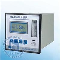 氧分析儀(一體式) EN-510