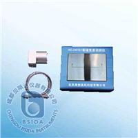 裂縫測寬儀 HC-CK101