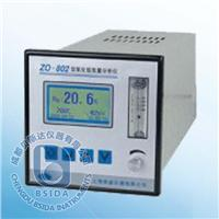 氧化鋯氧量分析儀(盤式) ZO-802型