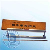 織物縮水率打印尺 Y(B)085