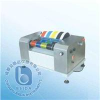 油墨印刷適性儀 YQM-4B-1
