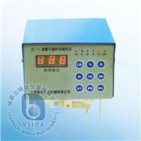 漆膜干燥時間測定儀 QT-I