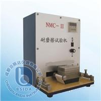 耐磨擦試驗機 NMC-II