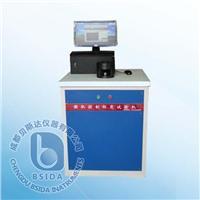 微機控制杯突試驗機 GBW-60B