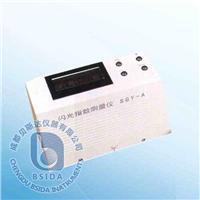 閃光指數測定儀 SGY-A