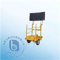輪式拖掛太陽能工程指示車 XH-DXC-1