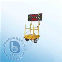 輪式拖掛太陽能工程指示車 XH-DXC-2Z