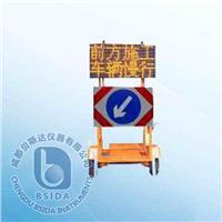 輪式拖掛太陽能工程指示車 XH-DXC-AA