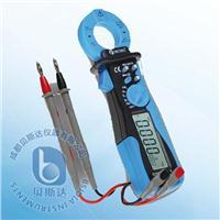真有效值小電流鉗型功率表 MD 9270