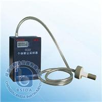 個體粉塵采樣器 CCZ2
