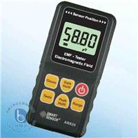 電磁輻射計 AR820