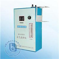 大氣采樣器 QC-4(S)