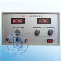 數顯式單路線性直流穩壓穩流電源 YZ120V-3A