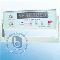 數字頻率計 ZWF-3
