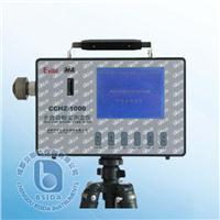 全自動粉塵測定儀 CCHZ-1000