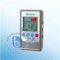 靜電測試儀 FMX-003