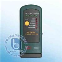 網絡電纜測試儀 MS6811