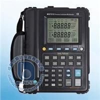 多功能過程校準儀 MS7212