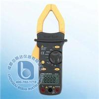 交直流電流鉗形表 MS2101
