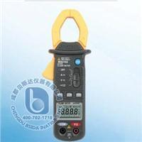 交直流电流钳形表 MS2102