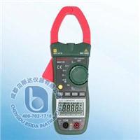 交直流电流钳形表 MS2138