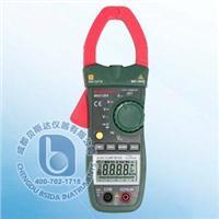 交直流電流鉗形表 MS2138R
