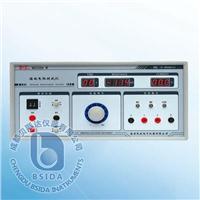 接地電阻測試儀 MS2520A