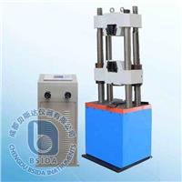 數顯液壓式萬能試驗機 WES-600B
