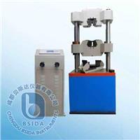 數顯液壓式萬能試驗機 WES-1000B