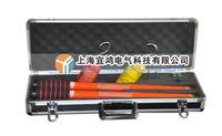 语言无线高压核相器 YHWG-8000