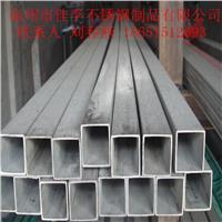 專業生產各類不鏽鋼無縫方管