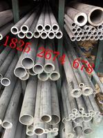 興化201不鏽鋼管