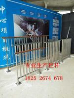 江蘇興化戴南不鏽鋼護欄